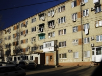 Azov, Izmaylov st, house 31/35. Apartment house
