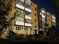 Azov, Izmaylov st, house 37/41. Apartment house