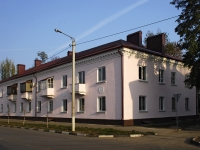 Azov, Izmaylov st, house 55. Apartment house