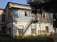 Azov, Izmaylov st, house 58 к.1. hospital