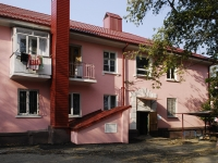 Azov, Izmaylov st, house 61. Apartment house