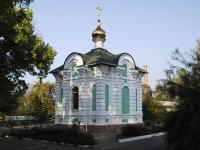 Azov, chapel Святого ЛукиIzmaylov st, chapel Святого Луки