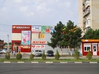 Азов, Коллонтаевский переулок, дом 66Б. магазин