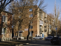 Azov, Kollontaevsky alley, house 86. Apartment house
