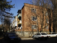 Azov, Kollontaevsky alley, house 106. Apartment house