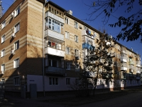 Azov, Kollontaevsky alley, house 108. Apartment house