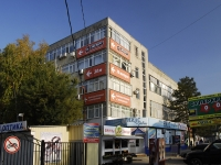 Azov, shopping center Гермес, Kollontaevsky alley, house 109