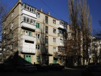 Азов, Коллонтаевский переулок, дом 141. многоквартирный дом