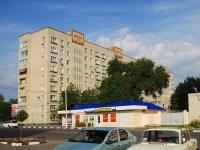 亚速海, Moskovskaya st, 房屋 11. 公寓楼