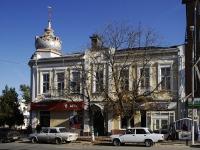 Азов, улица Московская, дом 23. жилой дом с магазином