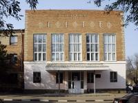 Azov, college Донской педагогический колледж, Moskovskaya st, house 26
