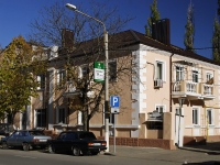 Azov, Moskovskaya st, house 31. Apartment house