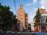Азов, улица Московская, дом 40. магазин