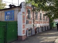 Азов, улица Московская, дом 47. индивидуальный дом