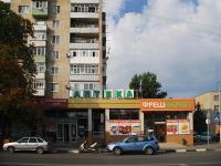 Азов, Московская ул, дом 50