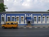 Азов, Московская ул, дом 72