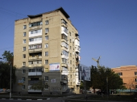 Azov, Moskovskaya st, house 75/77. Apartment house