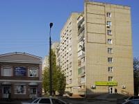 Azov, Moskovskaya st, house 76. Apartment house
