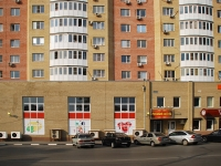 Azov, Moskovskaya st, house 86. Apartment house