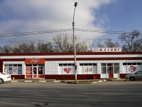 亚速海, 超市 МАГНИТ, Moskovskaya st, 房屋 137