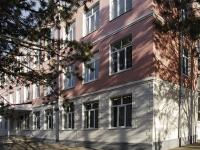 亚速海, 学校 №9, Moskovskaya st, 房屋 141