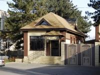 Azov, Moskovskaya st, house 235А. office building