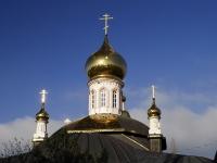 Азов, приход Свято-Троицкий, улица Московская, дом 260