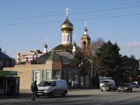 亚速海, 教区 Свято-Троицкий, Moskovskaya st, 房屋 262