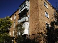 Azov, st Privokzalnaya, house 8. Apartment house