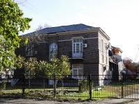 Azov, Privokzalnaya st, house 10. office building