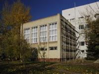 Azov, st Privokzalnaya, house 13. hospital