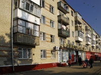 Azov, Privokzalnaya st, house 19. Apartment house with a store on the ground-floor