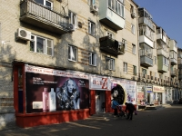 Azov, st Privokzalnaya, house 21. Apartment house with a store on the ground-floor