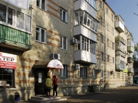 Azov, Privokzalnaya st, house 23. Apartment house with a store on the ground-floor