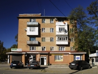 Azov, Privokzalnaya st, house 31. Apartment house with a store on the ground-floor