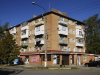 Azov, st Privokzalnaya, house 31. Apartment house with a store on the ground-floor