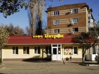 Azov, cafe / pub Цитрон, Privokzalnaya st, house 37А