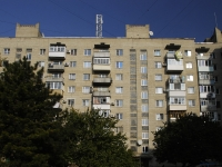 Azov, Pushkin st, house 6. Apartment house