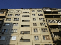 Azov, Pushkin st, house 112. Apartment house