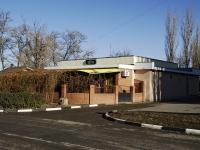 Азов, улица Васильева, дом 75. кафе / бар Бахус