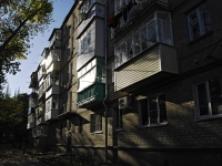 Azov, Vasiliev st, house 77. Apartment house