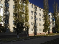 Azov, Vasiliev st, house 79. Apartment house