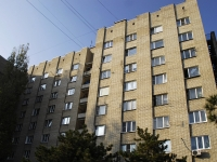 Azov, Vasiliev st, house 81Б. hostel