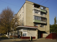 Azov, Vasiliev st, house 83. Apartment house with a store on the ground-floor