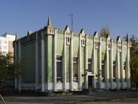 Азов, улица Васильева, дом 85/87. детский сад №29