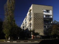 亚速海, Vasiliev st, 房屋 88А. 公寓楼