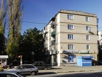 Азов, улица Васильева, дом 88Б. жилой дом с магазином