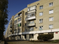 Azov, Vasiliev st, house 89. Apartment house