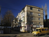 Azov, Vasiliev st, house 90. Apartment house with a store on the ground-floor