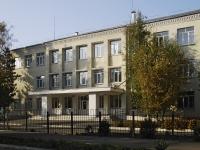 亚速海, 学校 №10, Vasiliev st, 房屋 92